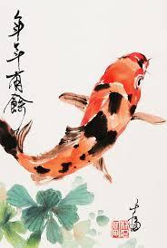 grace lin chinese painting fish koi