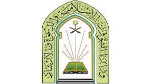 """وزارة """"الشؤون الإسلامية"""" تعيد فتح 6 مساجد بعد تعقيم كورونا"""