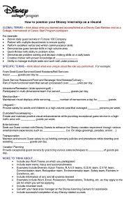 Disney Resume Template Resume Builder Creative Resume Templates Craftcv For Resume 12