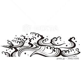 ウェイブ 波 二 白黒のイラスト素材 39825696 Pixta
