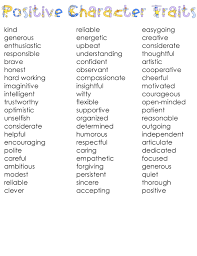 Good Adjectives For A Resume List Of Positive Character Traits For Complimentingappreciating 12