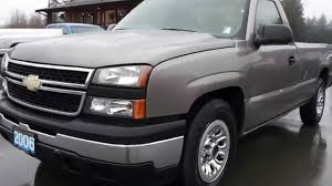 2006 CHEVROLET SILVERADO 1500 SINGLE CAB LONG BOX 2WD AT KOLENBERG ...