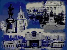 История Московского университета история образования и науки в  История Московского университета история образования и науки в России