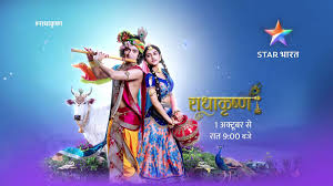 Radha Krishna Star Bharat Serial Hd Images Hindu Gods And