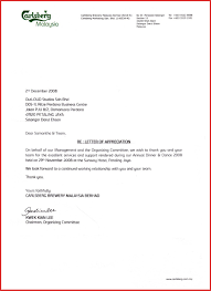 Elegant Appreciation Letter To Employees Excuse Letter