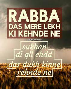 punjabi quotes on friendship in hindi