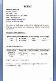 Mechanical Engineer Resume Template Mesmerizing Resume Templates For Mechanical Engineers Best Of Entry Level