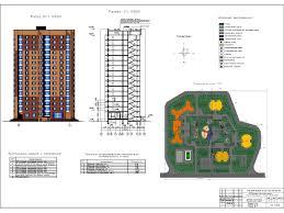 Готовые курсовые проекты по архитектуре Скачать курсовой проект  Скачать курсовой проект по архитектуре на сайте