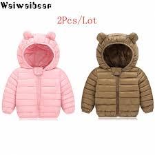 ซ อท ไหน 2pcs lot baby winter coats down cotton coat baby hooded clothes infant down jacket for toddler boys girls with random color ในประเทศไทย