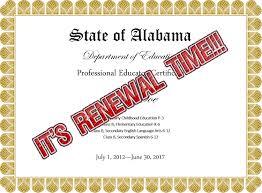 educator certification renewal time 2017