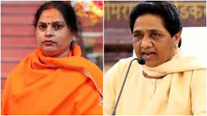 Bjp Mla From Up Makes Obnoxious Statement On Mayawati Opp Up In