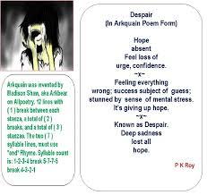 poems form despair in arkquain poem form sad poetry