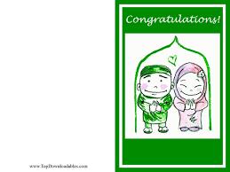 muslim wedding card template Wedding Greeting Cards Printable Wedding Greeting Cards Printable #46 free printable wedding greeting cards