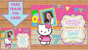 11 Hello Kitty Photo Invitations Word Psd Indesign Ai