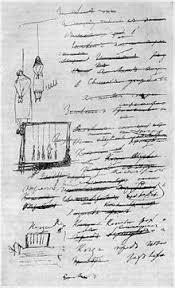 Декабристы Википедия Страница рукописи Пушкина с изображением казнённых декабристов