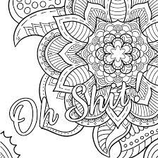 INTERIOR CURSING THERAPY free printable coloring page archives thiago ultra on adult swear word coloring pages