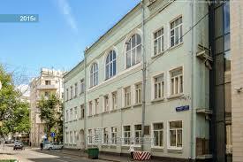 Москва Курсовой переулок дом с офисное здание район Хамовники Курсовой переулок дом 17 с 1 офисное здание