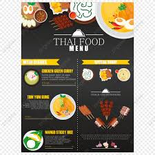 Restaurant Menu Designer Software Vector Restaurant Menu Design Hotel Recipes Hotels Menu