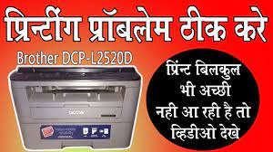 We did not find results for: Brother Printer Printing Problem Dcp L2520d In Hindi Youtube