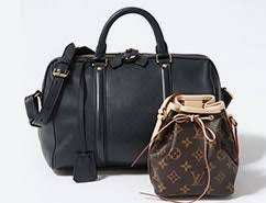 louis vuitton holdall. used louis vuitton bags for women louis vuitton holdall