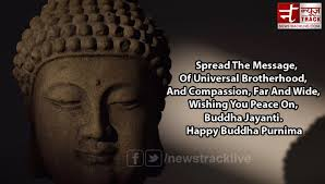 Top 15 Best Budda Jayanti Wishes Images Fill Your Mind With