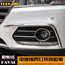 get quotations hover h615 new sports version of 15 front fog lamps front fog lamps front fog lamp