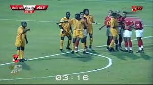 مباراة الاهلى امام الاهلى امام كايزر تشيفز - السوبر الافريقى 2002 - YouTube