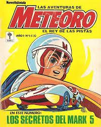Resultado de imagen para METEORO MARK 5