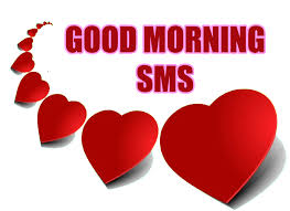Good Morning Sms Quotes To Love Best Of 24 Good Morning SMS With Happiness Quotes For Couples In Love Best