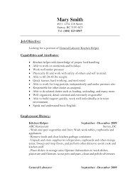 Sample Resume For Kitchen Helper helper resume sample Enderrealtyparkco 1