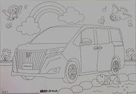 車の塗り絵 あり〼 鶴見子安台店からのお知らせ トヨタ車のことなら