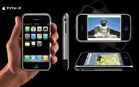 iphone japan. digital world tokyo | apple secures japanese iphone naming rights - 3g release all but certain now iphone japan :