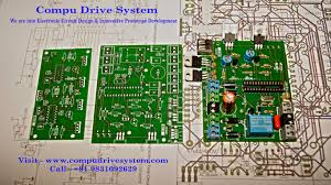 Electronic Prototype Design Pin On Compu Drive System