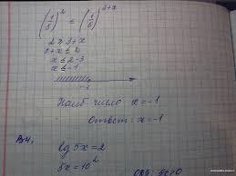 Решение контрольной работы по теме Логарифмические уравнения и  Решение контрольной работы по теме Логарифмические уравнения и неравенства Вариант