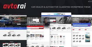 Free Download Avtorai Car Dealer Automotive Classified
