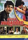 Shakti Kapoor Mera Muqaddar Movie