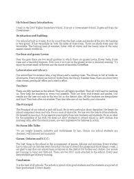 my school essay introduction libraries teachers