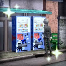 Persona 4 Vending Machine Best Persona 48 The Video Game Soda Machine Project