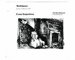 kagoshima rocky selected document artasiamerica a digital ewao kagoshima essay cover page