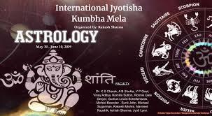 International Jyoti A Kumbha Mela Arsha Vidya Gurukulam