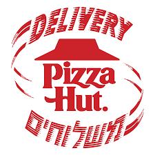 pizza hut logo vector. Plain Pizza Pizza Hut Israel Vector Logo Intended Logo Vector U