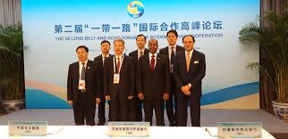 China Everbright Group The Trade And Development Bank Join