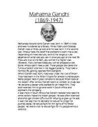 full essay on mahatma gandhi in english annotated bibliography  full essay on mahatma gandhi in english