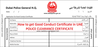 Police Police Clearance Application Form How To Get Good Conduct