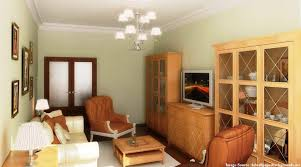 Interior Designs For Small Homes