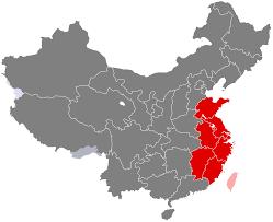 شرق الصين - ويكيبيديا