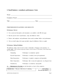 job performance evaluation small business manager job description
