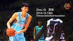 Zhou Chi biography