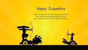 「dussehra」の画像検索結果