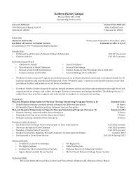 Katie Gasque Resume Without References